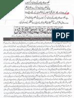 Aqeeda Khatm e Nubuwwat AND ISLAM-Pakistan-KAY-DUSHMAN_220559