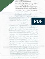 Aqeeda Khatm e Nubuwwat AND ISLAM-Pakistan-KAY-DUSHMAN_220648