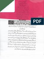 Aqeeda Khatm e Nubuwwat AND ISLAM-Pakistan-KAY-DUSHMAN_223554