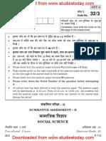 CBSE Class 10 Social Science Question Paper Set 3 2017.pdf