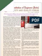 Newsletter - October - 08[1]