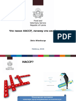 3 - What is HACCP_why needed_v2.pdf