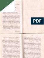 """Mawlana Farahi kai Tanqeedi Nazariyaat – """"Jumhurah al-Balaghah"""" ki Roshni mein"""