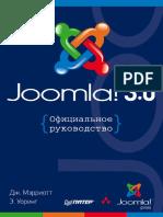 Дж. Мэрриотт Э.Уоринг - Joomla! 3.0 Официальное руководство (Для профессионалов) 2013.pdf