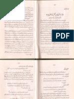 'Aqaayad o Sharaa'i mein Nazam kai ba'az Pahlu – Fikr-i Farahi ki Roshni mein