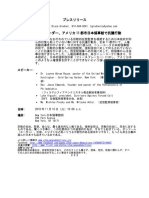 Stop Japan Abductions Japanese 11.16.MediaAdvisory.ny