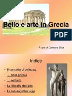 Bello e arte in Grecia