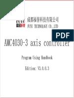 AMC4030  Program Manual .pdf