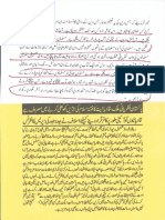 Aqeeda Khatm e Nubuwwat AND ISLAM-Pakistan-KAY-DUSHMAN 14356