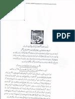 Aqeeda Khatm e Nubuwwat AND ISLAM-Pakistan-KAY-DUSHMAN 14360
