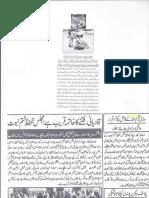 Aqeeda Khatm e Nubuwwat AND ISLAM-Pakistan-KAY-DUSHMAN14361