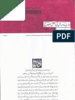 Aqeeda Khatm e Nubuwwat AND ISLAM SE DOOR UMMAT 14363
