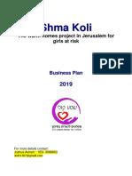 תוכנית עסקית באנגלית -Shma Koli