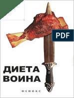 dieta_voina.pdf