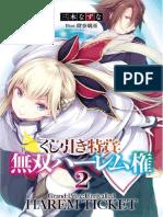 [Isekaipantsu] Kujibiki Tokushou Arc 3 Pedang Iblis Hikari