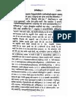 Nirnaya Sindhu JwalaprasadMishra 03.pdf