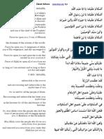 ziarat_ashura2.pdf