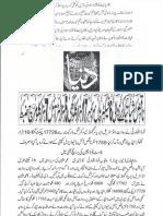 Aqeeda Khatm e Nubuwwat AND ISLAM-Pakistan-KAY-DUSHMAN 14415