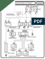 Автомагнитола _радио и CD Changer.pdf