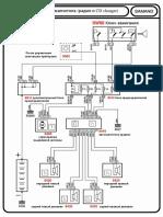 IRAN SAMAND Автомагнитола_радио и CD Changer  схема RU
