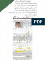 Aqeeda Khatm e Nubuwwat AND ISLAM-Pakistan-KAY-DUSHMAN 14438