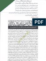Aqeeda Khatm e Nubuwwat AND ISLAM-Pakistan-KAY-DUSHMAN 14440