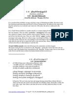08_010_thirukkOththumbi_padhigam.pdf