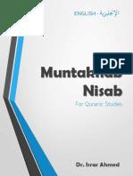 1568945921384_1568945919196_1568945850477_1568943077593_0_Muntakhab Nisab Notes - English.pdf