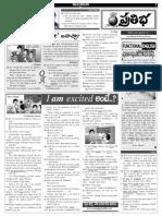 12December2014.pdf