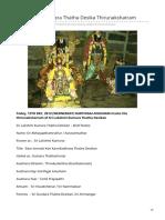 Anudinam.org-Sri Lakshmi Kumara Thatha Desika Thirunakshatram