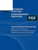 Strat Concept Web Rus
