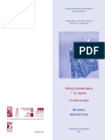 anth_cd_dask_ex.pdf