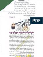Aqeeda Khatm e Nubuwwat AND ISLAM-Pakistan-KAY-DUSHMAN 14441