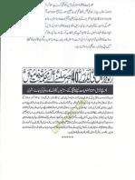 Aqeeda Khatm e Nubuwwat AND ISLAM-Pakistan-KAY-DUSHMAN 14444