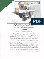 Aqeeda Khatm e Nubuwwat AND ISLAM-Pakistan-KAY-DUSHMAN 14451