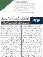 Aqeeda Khatm e Nubuwwat AND ISLAM-Pakistan-KAY-DUSHMAN 14452