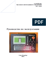 Exploitation NC210.pdf