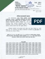 11.57517833rd.PDF