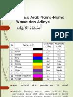 Bahasa Arab Nama-Nama Warna Dan Artinya