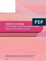 Applied Learning Curriculum & Assessment Guide E
