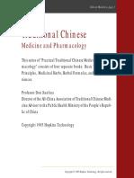 chinese-medicine.pdf