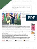 Disservice Strategic Interests_ Congress Leader Hits Out at PM Modi Over 'Abki Baar Trump Sarkar' Remark _ India News