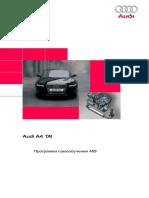 409_Audi A4 2008.pdf