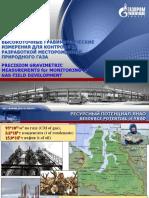 Proyectos de Gazprom