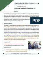 (IIT) 2019 NCTU Taiwan Elite Internship Program