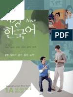 Sogang Korean 1A