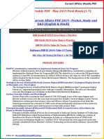 Current Affairs Weekly PDF - May 2019 First Week (1-7) by AffairsCloud