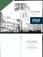 1 Alexandros 0-41