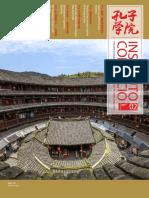 IC47-Confucio.pdf