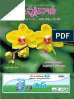 annadata_201801.pdf
